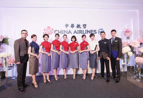 Đồng phục tiếp viên hàng không – Các mẫu đẹp nhất 2021 1