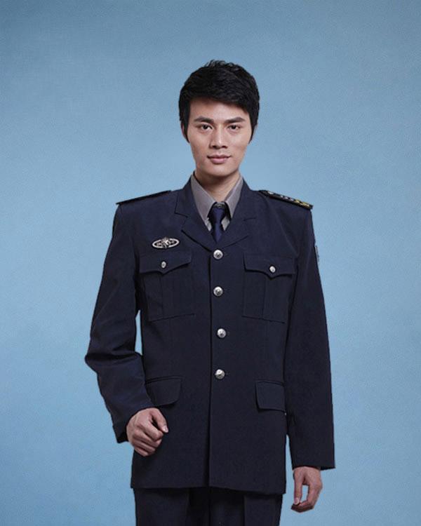 Đồng phục bảo vệ mẫu số 8