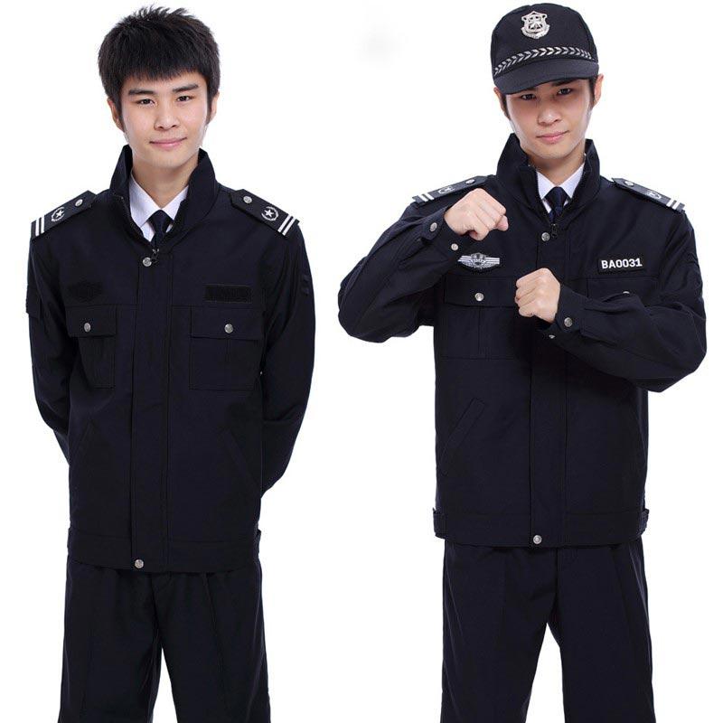 Mẫu đồng phục mùa đông với áo kaki khoác ngoài